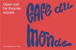 Cafe du Monde plakatas